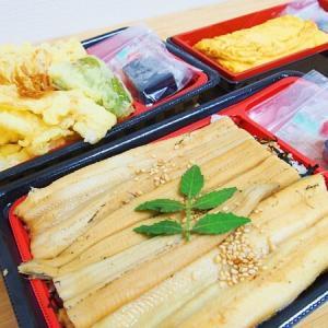 Wolt仙台で穴子専門店「すが井」の人気メニューを注文してみた!ふわとろ食感が絶品
