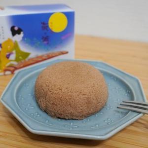菓匠三全「萩の調」食べてみた!仙台銘菓「萩の月」のチョコレート味