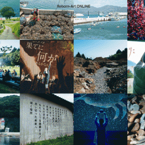 【2021-22】Reborn Art Festival開催決定!今年のテーマは「利他と流動性」