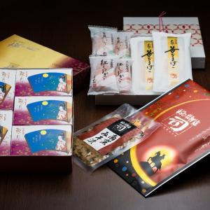 萩の月・笹かまぼこ・牛たんがセットになった「仙台プレミアム」発売開始
