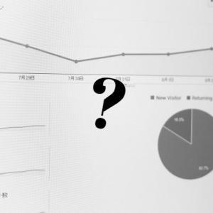 【はてなブログ】初心者のPV数はどれくらいなの?平均は?調べてみた