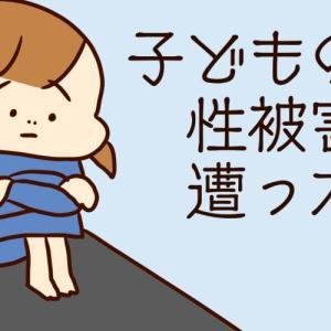 https://imagineko.nbblog.jp/2020/01/23/581/
