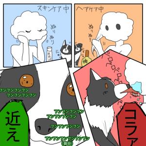【犬漫画】天然オイルを味わいたい犬さん