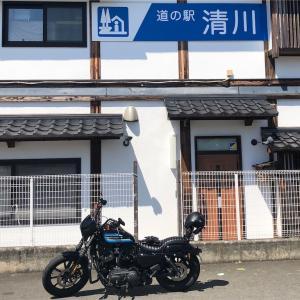 プチツーリング 道の駅清川〜宮ヶ瀬ダム〜相模湖公園