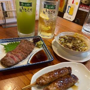 新宿、思い出横丁の「もつ焼ききくや」で娘と 2 人で 15 時から飲んだくれた! #グルメ #食べ歩き