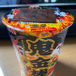 ファミマ限定の「東京・神田鬼金棒監修 カラシビ味噌らー麺」を頂いた! #グルメ #食べ歩き #ラーメン