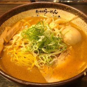 渋谷の「炙り味噌らーめん 麺匠 真武咲弥」で炙り辛味噌味玉らーめんを頂いた! #グルメ #食べ歩き #ラーメン