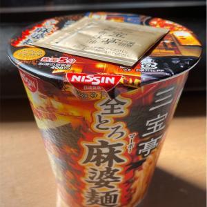 ファミリーマート限定の「三宝亭 全とろ麻婆麺」を頂いた! #グルメ #食べ歩き #ラーメン