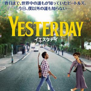 Amazon Prime Video で観たビートルズを題材にした英語「Yesterday」のあらすじと感想(ネタバレあり) #映画 #あらすじ #ネタバレ