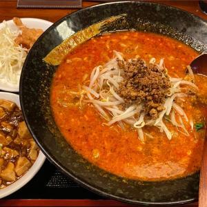 気になっていた国領駅の「麺飯坊 無双」で担担麺を頂いた! #グルメ #食べ歩き #ラーメン