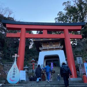 2021年初のランチツーリングは漁港の駅 TOTOCO小田原から江ノ島へ! #バイク #ハーレー #スポーツスター #ツーリング