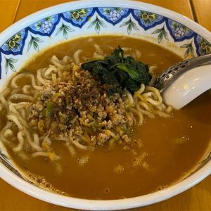 餃子無料クーポンに誘われてきた「中国ラーメン揚州商人」でカレータンタン麺を頂いた! #グルメ #食べ歩き #ラーメン #タンタン麺