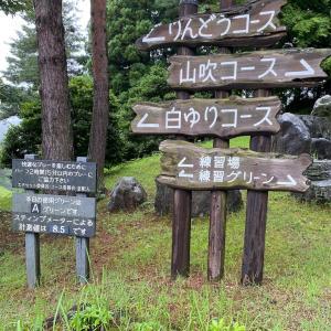 久しぶりの定例会、いつもの「津久井湖ゴルフ倶楽部」でラウンドしてきました。 #ゴルフ #ラウンド #ゴルフ大好き