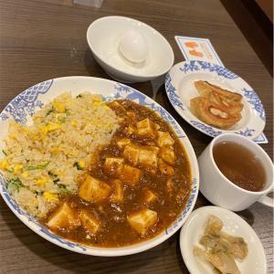 いつものバーミヤンで、麻婆チャーハンランチ + 餃子(3コ)を頂いた! #グルメ #食べ歩き #ファミレス #日替わりランチ