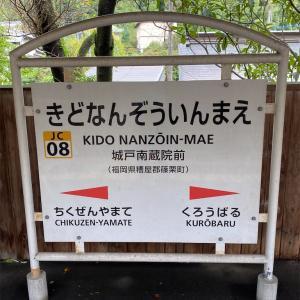 初めての博多観光、南蔵院涅槃像をから福岡大仏を見て櫛田神社にお参りしてきました。#観光 #博多 #福岡