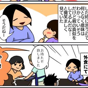 言葉の学習過程