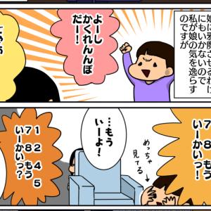 近況報告(強いられているんだ!)