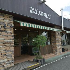 【静岡】静岡といったらトミヤコーヒー!