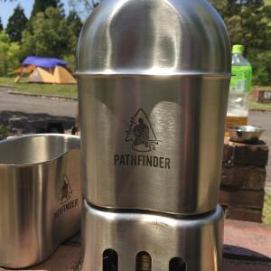 パスファインダーのキャンティーンカップを使って焚き火で炊飯して食べまくる!