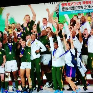 ラグビーワールドカップを終えて