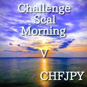 【無料EA】ChallengeScalMorning V CHFJPY