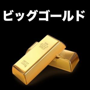 【無料EA】ビッグゴールド