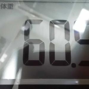 体重/2020/6/19