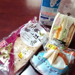 体重/ 2020/8/10とタイ料理