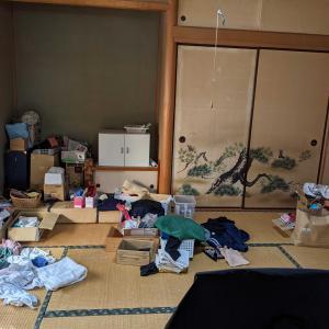 掃除・和室BEFORE