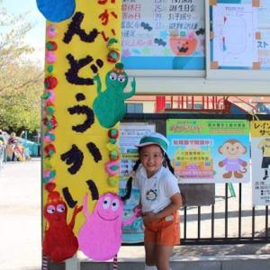 幼稚園、運動会