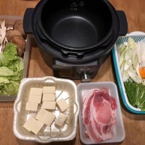 圧力鍋で鍋食べる