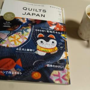 QUILTS JAPAN 2020冬号