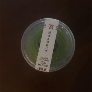 コンビニスイーツって美味しい♡セブンの抹茶&抹茶パフェ