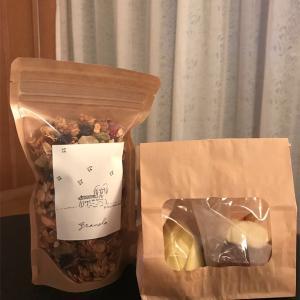 沖縄で予約して購入した可愛い焼き菓子|きのストアー