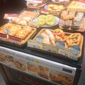 枝豆たっぷり夏を感じるロブションのパン@新宿NEWoMan ル パン ドゥ ジョエル・ロブション