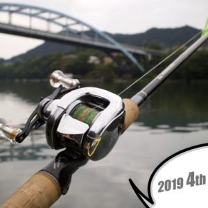 ブラックバス釣り in 相模湖 4回目【2019:平日抜け駆けナナマル系】