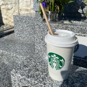 お墓参りに行ってつくづく思った日。