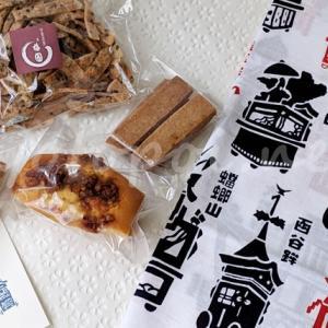 祇園祭のお菓子図鑑~お土産にも最適な限定和菓子ほか【保存版】