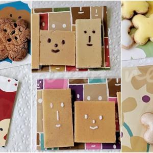 伊藤軒SOUSOUの絵葉書つきお菓子がカワイイ!プチプラお土産にピッタリ♪