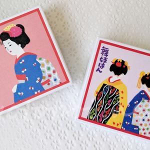 京都北尾の黒豆菓子は可愛くて本格派!最大621通りから選べて楽しい♪