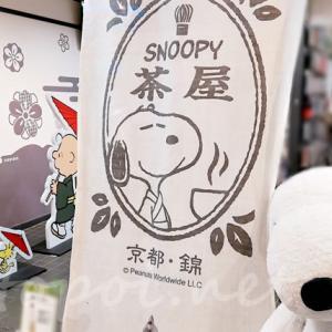 スヌーピー茶屋 京都錦店限定のお土産スイーツが可愛いくて美味!