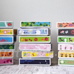 小さいミニ八ツ橋こたべは箱も可愛い♪パッケージを一気にチェック!
