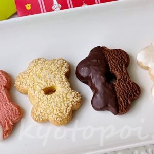 マールブランシュ京都のクッキー京サブレは手頃なお土産♪店舗限定&期間限定あり