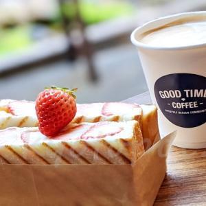 GOOD TIME COFFEE/グッドタイムコーヒー京都の美フルーツサンドを