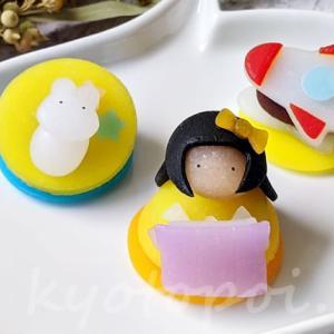 読書とお月見と秋のアマビエ!ニキニキ季節の生菓子【2020年9月】