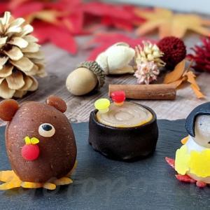 生八ツ橋で紅葉狩り気分!ニキニキ季節の生菓子【2020年11月】