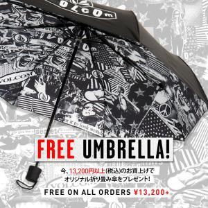 FREE UMBELLA