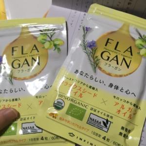 亜麻仁油が苦手でも「フラーガン」ならオメガ3がバッチリ摂れる!
