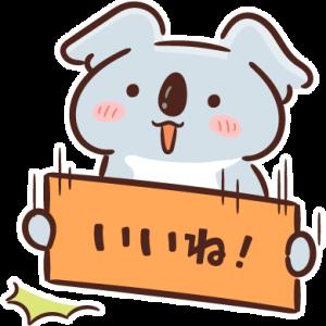 「junijuni」は「お得」に弱い人にイチオシ!寄付もできて食品ロスも防げるよ