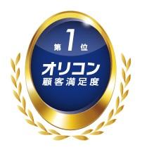 新規発表!!【オリコン顧客満足度®調査】2019年『ふるさと納税サイト』ランキング発表